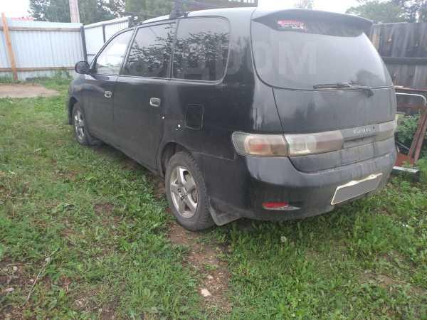Toyota Gaia, 1999 год, 210 000 руб.