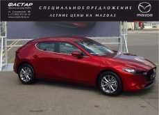 Новосибирск Mazda3 2019