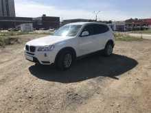 Челябинск BMW X3 2013