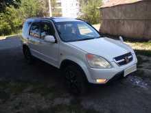 Барнаул CR-V 2001