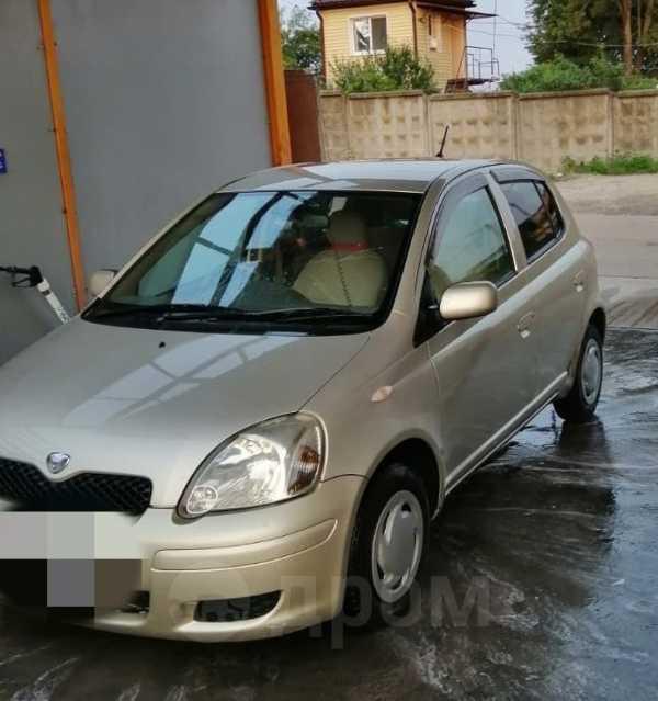Toyota Vitz, 2003 год, 205 000 руб.