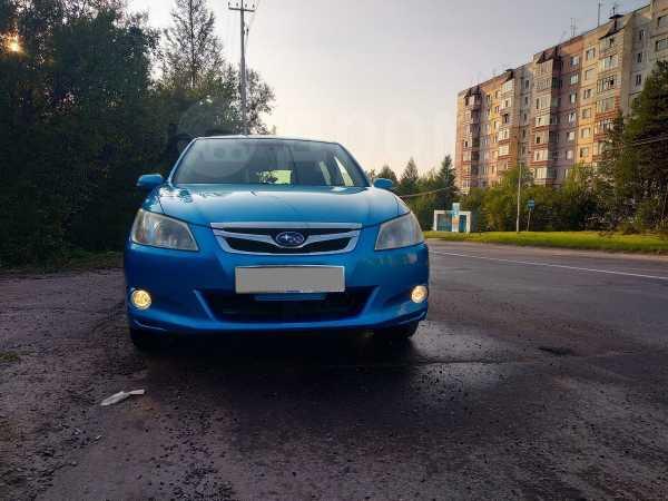 Subaru Exiga, 2010 год, 650 000 руб.