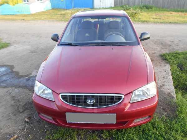 Hyundai Accent, 2005 год, 236 000 руб.