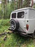 УАЗ Буханка, 1999 год, 700 000 руб.