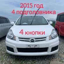 Владивосток Mazda Familia 2015