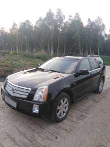 Екатеринбург SRX 2008