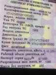 Лада 2105, 1989 год, 100 000 руб.