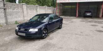 Брянск Audi A6 1997