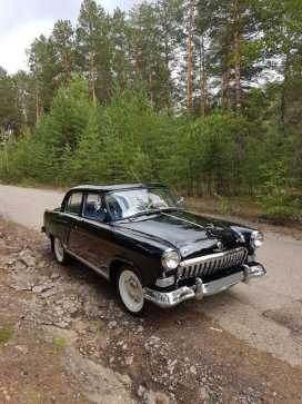 Чита 21 Волга 1961