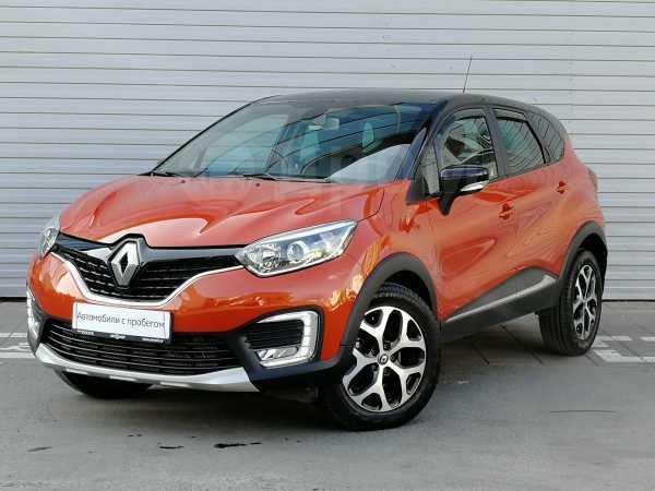 Renault Kaptur, 2016 год, 999 000 руб.