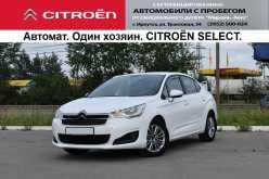 Иркутск C4 2013