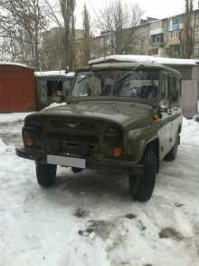 Новочеркасск 3151 1992