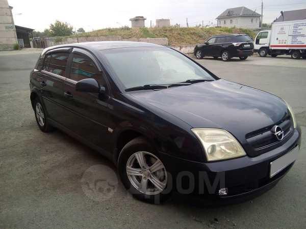 Opel Signum, 2003 год, 270 000 руб.