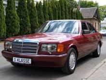 Москва S-Class 1986