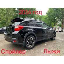 Владивосток XV 2016