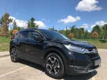 Красноярск CR-V 2017