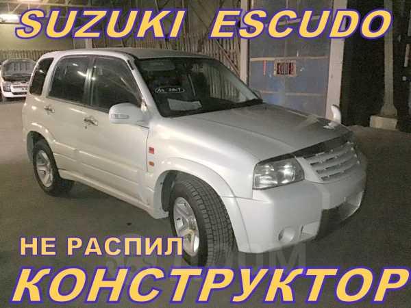 Suzuki Escudo, 2003 год, 327 000 руб.