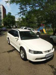 Саяногорск Honda Accord 2000