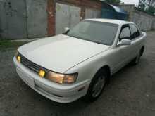 Уссурийск Toyota Vista 1992