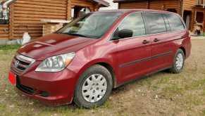 Сыктывкар Honda Odyssey 2006