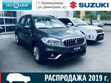 Новокузнецк SX4 2019