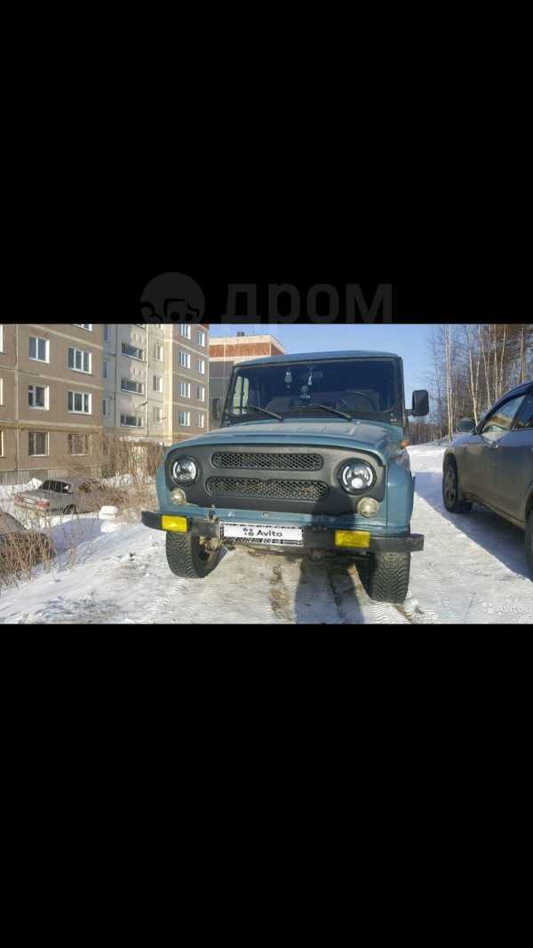 УАЗ Хантер, 2005 год, 260 000 руб.
