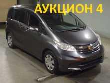 Владивосток Honda Freed 2012