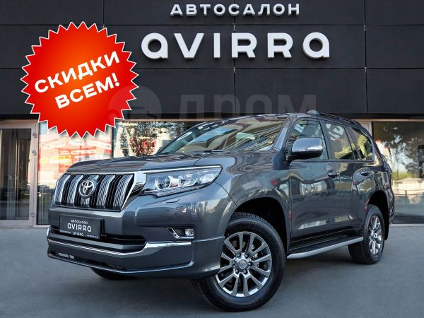 Toyota Land Cruiser Prado, 2019 год, 4 010 000 руб.