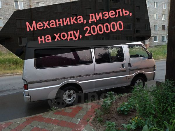 Mazda Bongo Brawny, 1999 год, 200 000 руб.