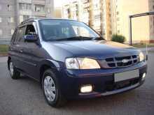 Ленинск-Кузнецкий Ford Festiva 2002