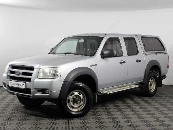 Ford Ranger, 2008 год, 409 000 руб.