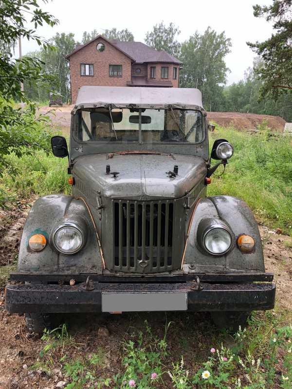 ГАЗ 69, 1966 год, 90 000 руб.