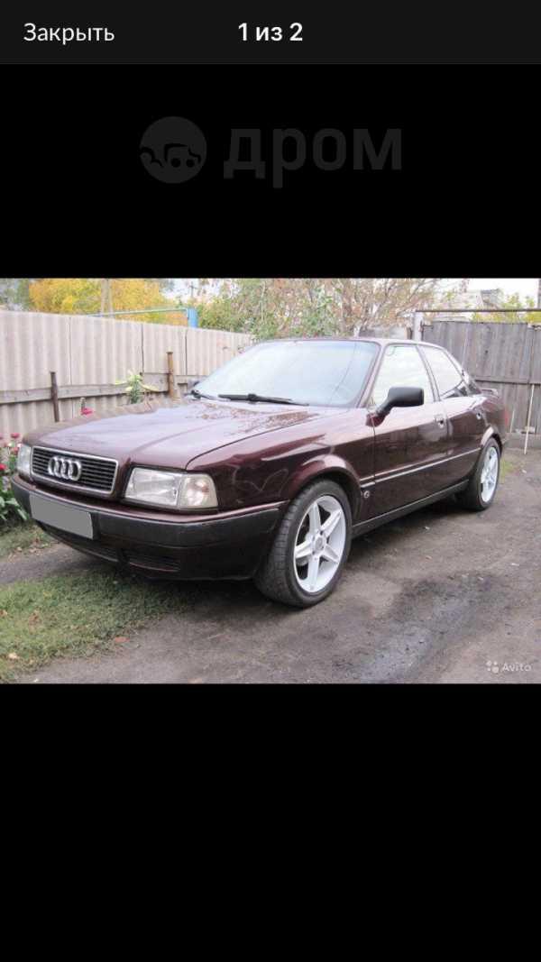 Audi 80, 1992 год, 150 000 руб.