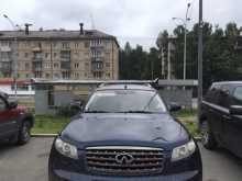 Екатеринбург FX45 2007