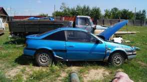 Усолье-Сибирское NX-Coupe 1990