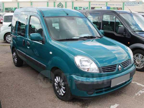 Renault Kangoo, 2007 год, 249 000 руб.