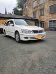 Toyota Vista Ardeo, 2001 год, 300 000 руб.