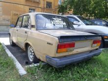 Челябинск 2107 1983