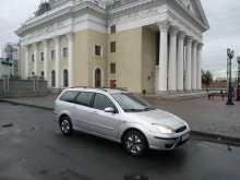 Челябинск Focus 2004