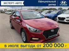 acb2ff38e6d8f Продажа автомобилей в России. Подержанные авто, новые. Купить ...