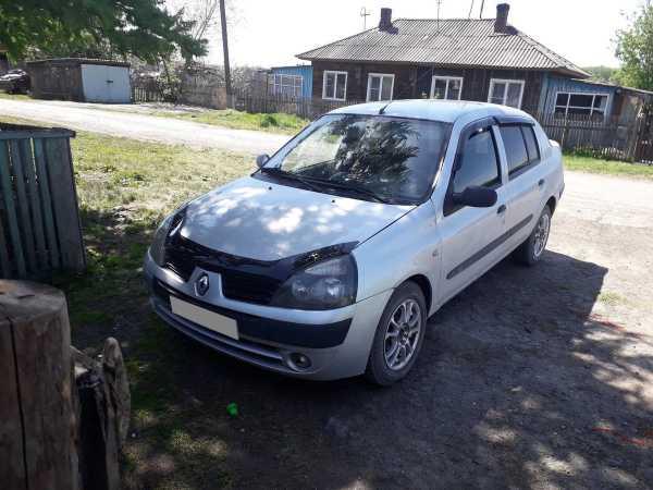 Renault Symbol, 2005 год, 170 000 руб.