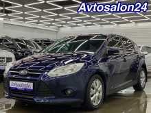 Красноярск Ford 2013