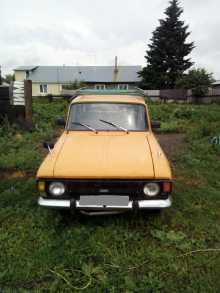 Павловск 2125 Комби 1987