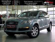Красноярск Audi Q7 2006