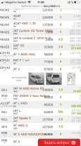Toyota Spade, 2015 год, 550 000 руб.