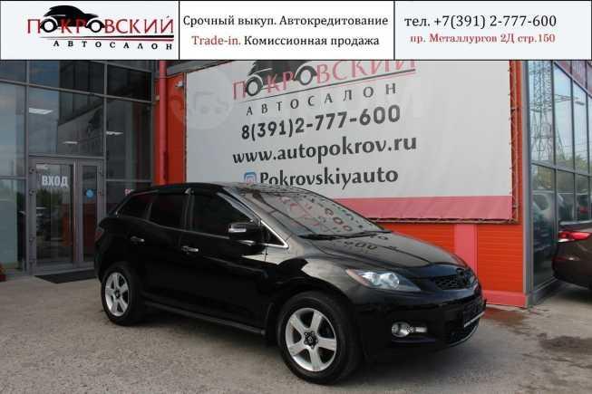 Mazda CX-7, 2008 год, 495 000 руб.
