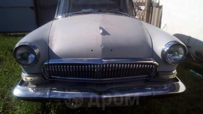 ГАЗ 21 Волга, 1963 год, 277 000 руб.