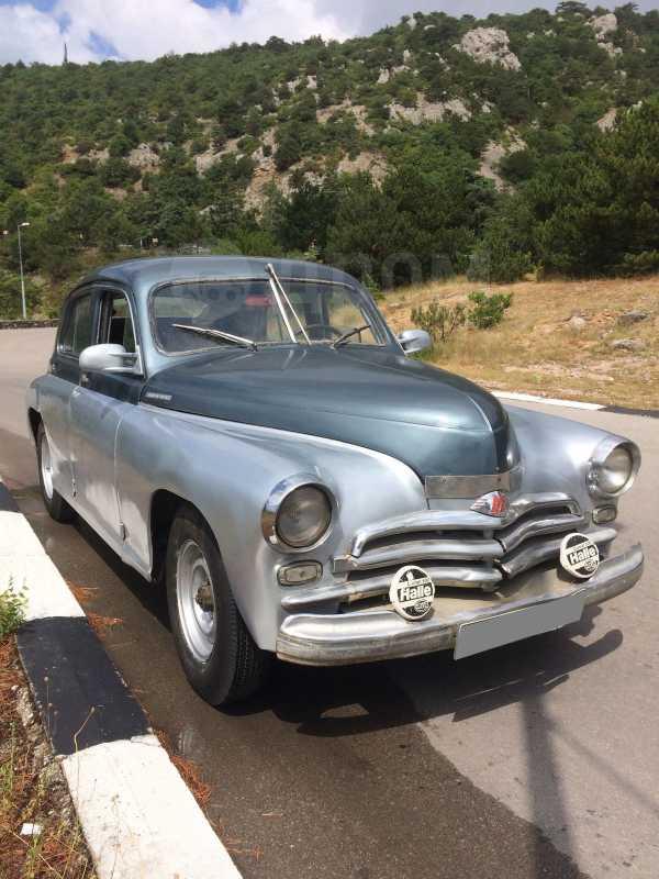 ГАЗ Победа, 1957 год, 245 000 руб.