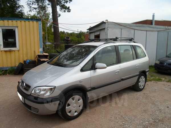 Opel Zafira, 2005 год, 235 000 руб.