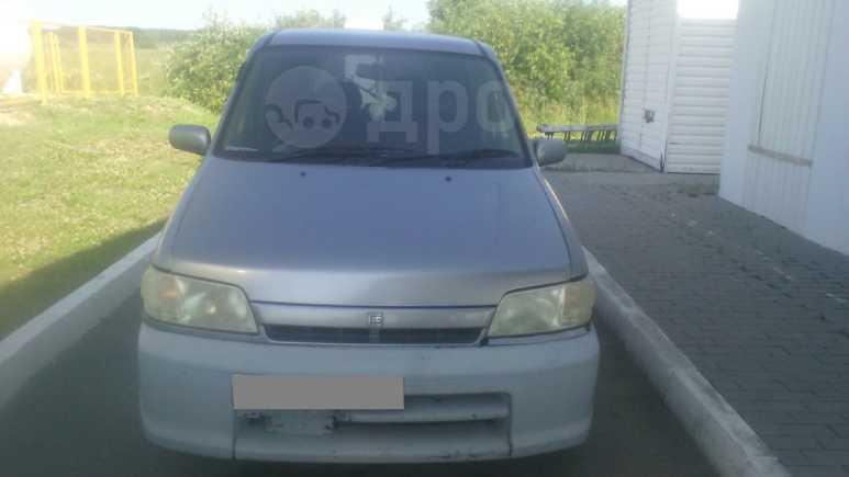 Nissan Cube, 1998 год, 50 000 руб.